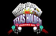 Новый онлайн штат TXS Hold'em Pro Series