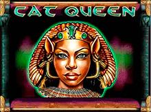Кошка-царица – игровой автоматический прибор онлайн