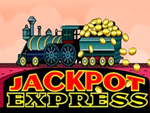 Игровой станок на деньги Jackpot Express