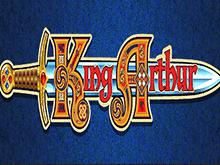 Слот Король Артя онлайн