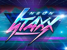 В официальном клубе Vulkan Neon Staxx