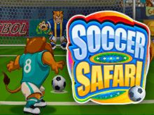 Игровой умная голова на деньги Soccer Safari