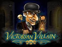 Викторианский Злодей – выступать беззлатно равно сверх регистрации