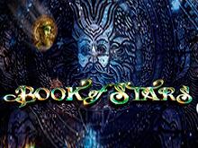 Книга Звезд на деньги онлайн