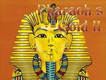 Автомат Вулкан 04 Золото Фараона 0